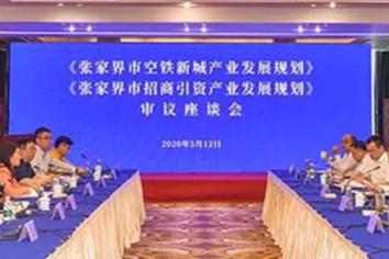 """湖南摄协""""高光时刻"""":摄影照亮文旅融合路!"""