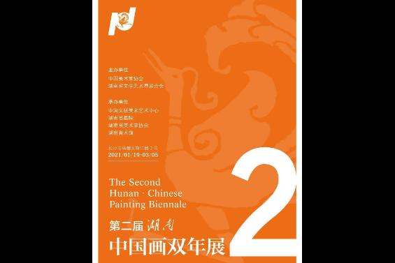夏义生:全力打造展览品牌,持续推进主题创作
