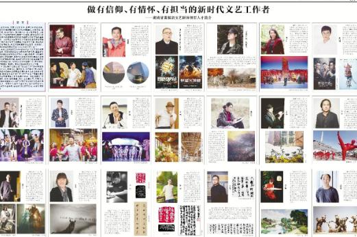 湖南首批新文艺群体领军人才亮相|图集