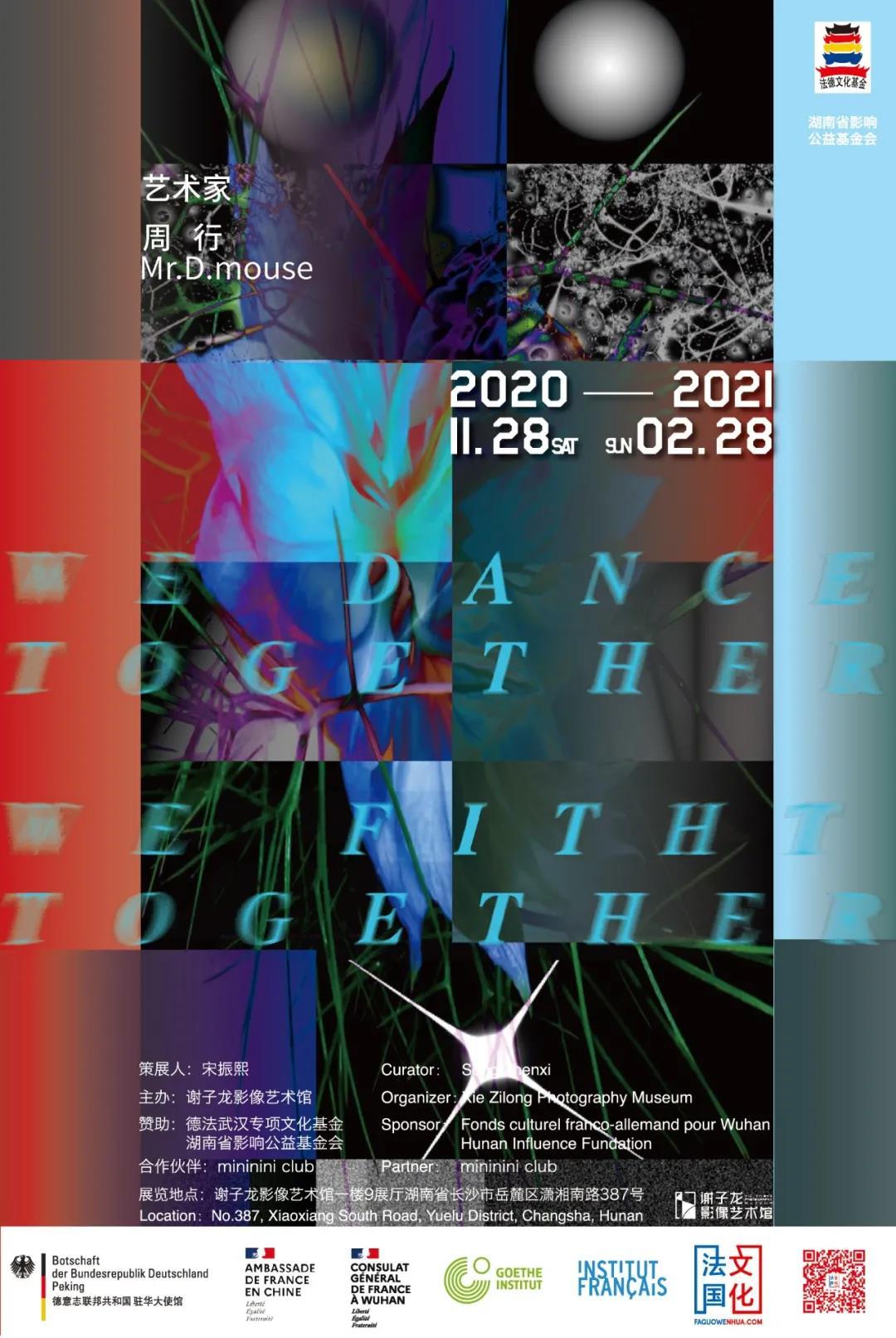 微信图片_20210125114717.jpg
