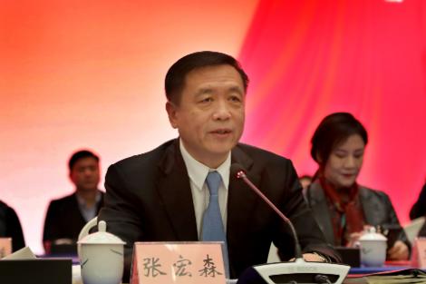 张宏森部长在湖南省文联第十次代表大会闭幕式上的讲话