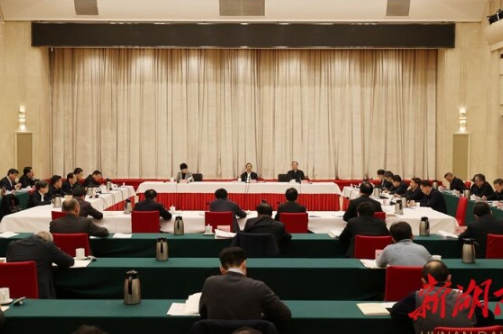 许达哲主持召开省委网络安全和信息化委员会第四次会议 毛伟明乌兰出席
