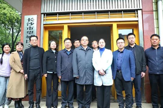 中国文联党组成员、书记处书记董耀鹏一行来长调研县(市区)文联组织建设情况