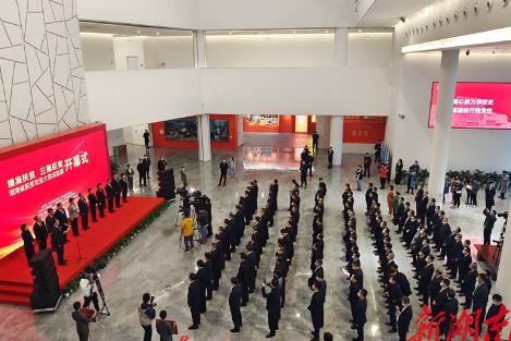 直播丨精准扶贫 三湘巨变 湖南省脱贫攻坚大型成就展