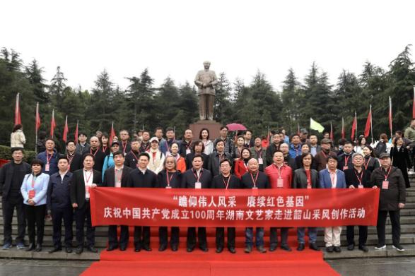 游红色故地 学百年党史