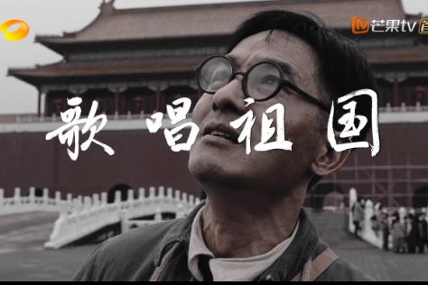 胡小苑:从心底流出的歌才能留在人民心中