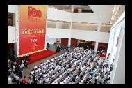 """""""庆祝中国共产党成立100周年湖南省美术书法摄影展""""  在长沙隆重开幕"""