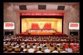 """湖南省""""两优一先""""表彰大会隆重举行"""