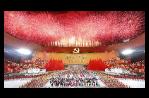 长图+侧记丨庆祝中国共产党成立100周年文艺演出《伟大征程》