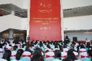 燃!湖南美术馆迎来最年轻的开幕式