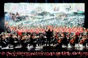 大型交响音诗《三湘四水》在长沙首演