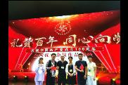 《小夫妻》受邀晋京展演,献礼中国共产党成立100周年