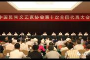黄坤明在中国民间文艺家协会第十次全国代表大会上强调 传承中华文化基因 焕发文化瑰宝风采