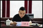 王跃文: 学习习近平总书记  《在庆祝中国共产党成立一百周年大会上的讲话》