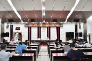 湖南省文联十届三次主席团会议在长召开