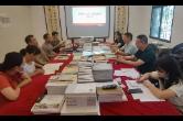 《潇湘》杂志扩版征求意见座谈会在湖南科技学院国学院举行