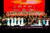 肖舞:匠心音乐里的三湘四水——评大型交响音诗《三湘四水》