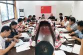 湘粤两地文联开展文联建设交流活动